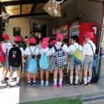 小学生の社会見学