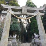 上色見熊野座神社(菊池温泉から、一時間)