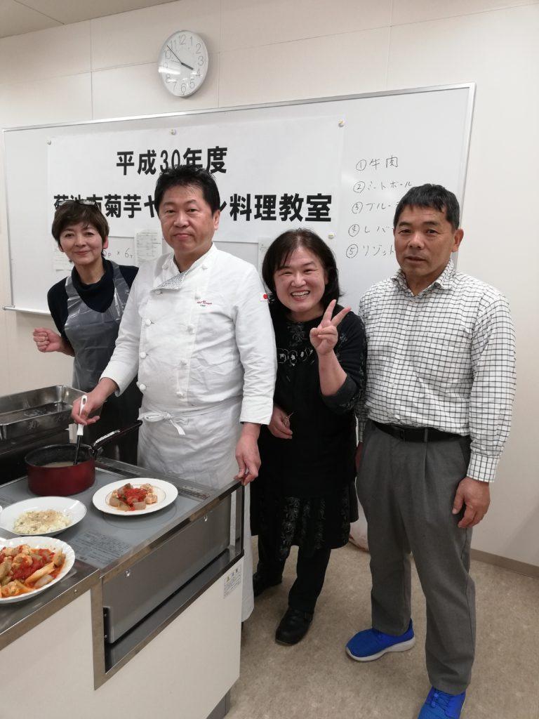 菊芋、ヤーコンの料理教室💕奥田シェフ🎀