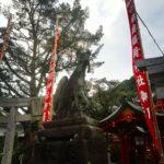 祐徳稲荷神社⛩️